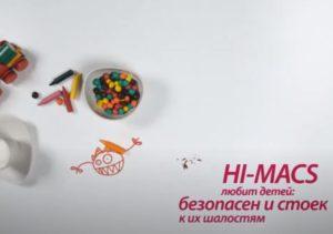 Искусственный камень HI-MACS® обладает высокой устойчивостью к царапинам